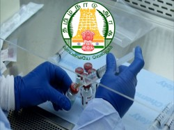 Laboratory Technicians Would Be Appointed Various Government Hospitals