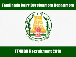 Tnddd Recruitment 2018 Apply Online 11 Tsm Posts