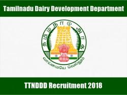 Tamil Nadu Dairy Recruitment 2018 Apply 11 Tsm Vacancies T