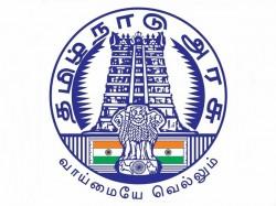 Tn Govt Provide Job Officer 687 Laboratory Technicians