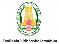 Tnpsc Agricultural Officer 2018 Result Declared Tnpsc Gov In