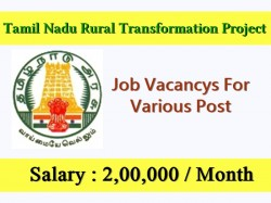 Tnrtp Recruitment 2018 59 Young Professionals Other Vacancies