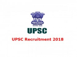 Apply Government Engineering Jobs Through Upsc Recruitment