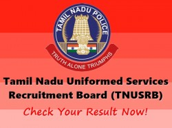Check Your Tamil Nadu Tnusrb Result Now