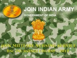 Military Nursing Service 2019 Apply Online B Sc Nursing Course