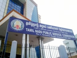 Tnpsc Group 4 Services Certificate Verification Starts From December