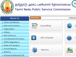 Tnpsc Exam Apply Date Changed Five Exams