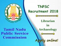 Tnpsc Recruitment 2018 Librarian Archaeology 01 Posts Apply