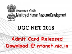 Ugc Net 2018 Admit Card Released Download At Ntanet Nic In