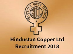 Hindustan Copper Ltd Recruitment 2018 Electrician Turner