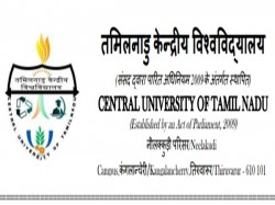 Central University Tamil Nadu Recruitment 2018 Apply Online