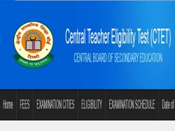 Ctet Answer Keys 2018 Official Website Ctet Nic In Unrespon
