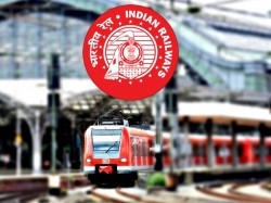 East Central Railway Recruitment 2019 Apply Online 2234 Apprentice Posts