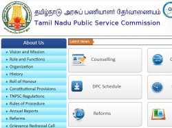 Group 2 Examination Fee Payment Date Announced Tnpsc