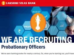 Lakshmi Vilas Bank Po Recruitment 2018 Apply Now