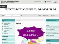 Madurai District Court Recruitment 2019 161 Office Asst D