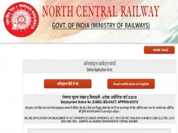 North Central Railway Recruitment 2019 Apply Online 703 Apprentice
