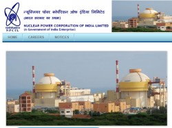Npcil Recruitment 2018 Apply Online 91 Deputy Manager Jr H