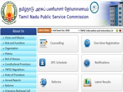 Tnpsc Group 2 Prelims Results 2018 Released