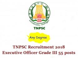 Tnpsc Recruitment 2018 Apply Online 55 Executive Officer G