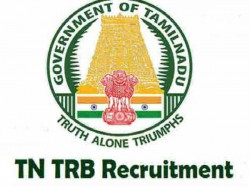 Tntrb Answer Key 2018 Law Assistant Professor Key Released T