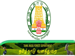 Tnfusrc Forest Guard Cv Physical Standard Schedule 2018
