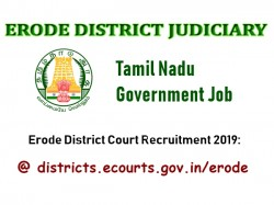 Erode District Court Recruitment 2019 Apply Erode E Court L