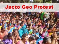 Jacto Geo Protest 600 Teachers Got Suspension Across Tamil