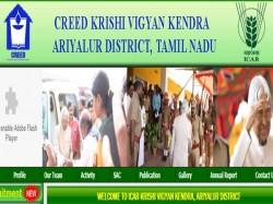 Kvk Ariyalur Recruitment 2019 Apply Online Farm Manager