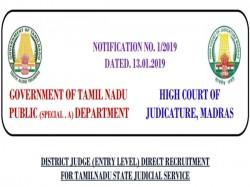 Madras High Court Recruitment 2019 Apply Online 31 Distric