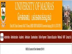 Madras University Recruitment 2019 Apply Online 02 Guest L