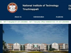 Nit Trichy Recruitment 2019 Apply 11 Vacancies