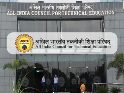 No More Engineering Colleges From 2020 Aicte May Ban New Engineering Colleges In India
