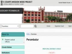Perambalur District Court Recruitment 2019 62 Office Asst