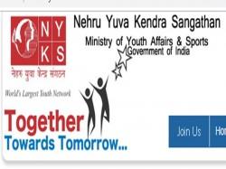 Vacancies Nehru Yuva Kendra Sangathan Nyks Apply Be