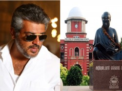 Anna University Thanks Request Ajith His Contribution Daksha