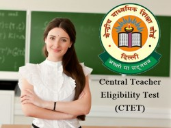 Ctet Recruitment 2019 Apply Online Central Teacher Eligibi