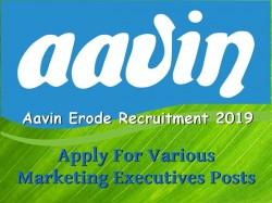 Aavin Erode Recruitment 2019 Apply Various Marketing Execu