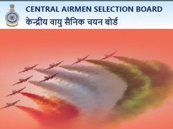 Indian Air Force Airmen Admit Card 2019 Released Here S How