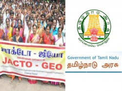 Jacto Geo Protest Issues Teachers Suspension Cancelled Tn Go