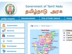 Office Assistant Posts Chennai District Court Recruitment