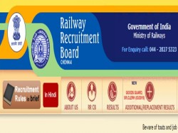 Rrb Je Recruitment 2019 Apply Online 14 033 Je Other Posts