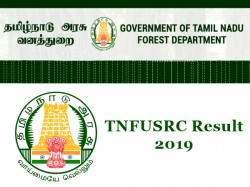 Tnfusrc Result 2019 Check Tn Forest Guard Forester Cutoff Ma