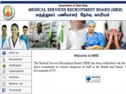 Tn Mrb Recruitment 2019 520 Vacancies Notified Nurse Posts