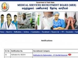 Tn Mrb Recruitment Notification 2019 Pharmacist 39 Posts