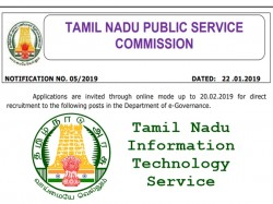 Tnpsc Recruitment 2019 Apply Online 60 Assistant System En