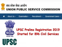 Upsc Prelims Registration 2019 Started 896 Civil Services