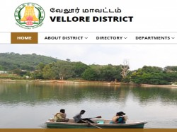 Vellore District Jobs 2019 Apply Cook Watchman Helper V