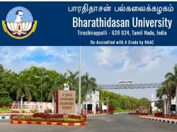 Vacancies Driver Posts Bharathidasan University