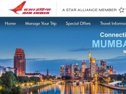 Air India Recruitment 2019 68 Security Agent Posts